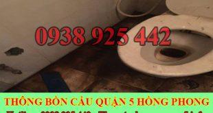 Cách xử lý bồn cầu toilet rút nước chậm hiệu quả