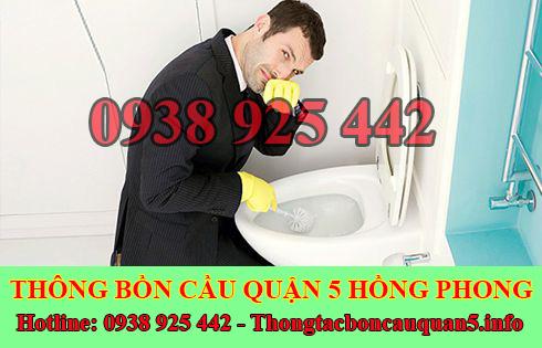 Dịch vụ xử lý mùi hôi nhà vệ sinh Quận 5 giá rẻ 0938925442