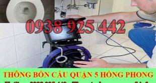 Số điện thoại thông bồn cầu Quận 5 giá rẻ 0909996752