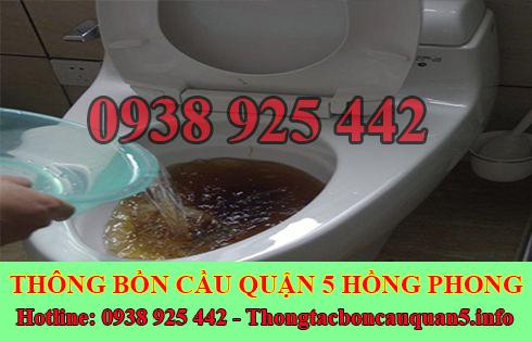 Hồng Phong Đơn vị sửa nghẹt bồn cầu Quận 5 uy tín.