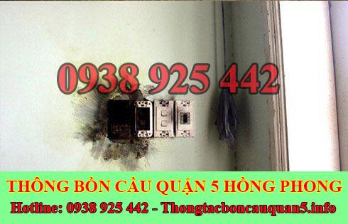 Thợ sửa chữa điện nước Quận 5 giá rẻ tại nhà 0938925442