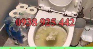 Bồn cầu bị ứ nước 10 giải pháp xử lý đơn giản tại nhà