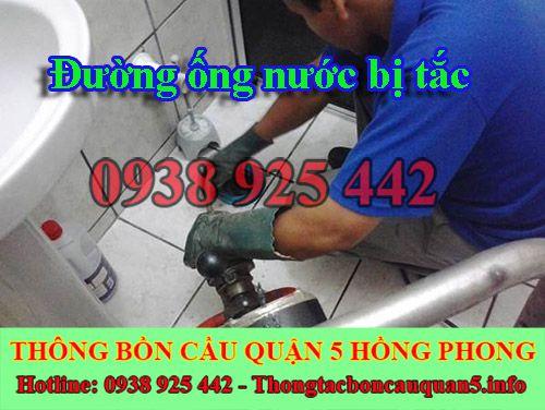 Đường ống nước bị tắc và những biện pháp xử lý tại nhà
